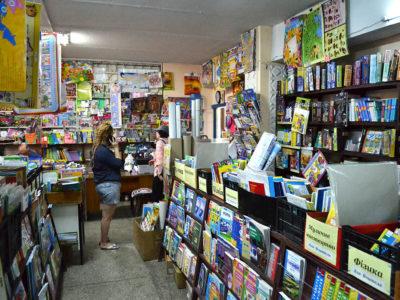Книжный магазин Ранок + канцтовары