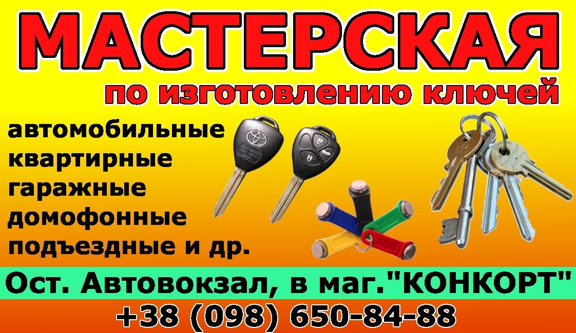 doc17093512_403302889