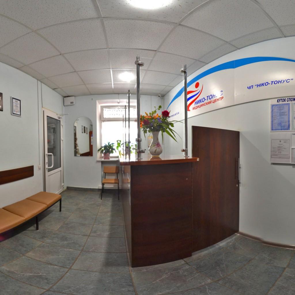 Медицинский Центр «Нико-Тонус»