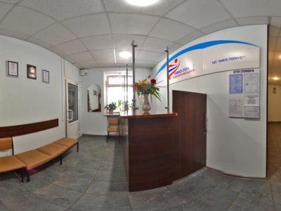 Медицинский Центр Нико-Тонус