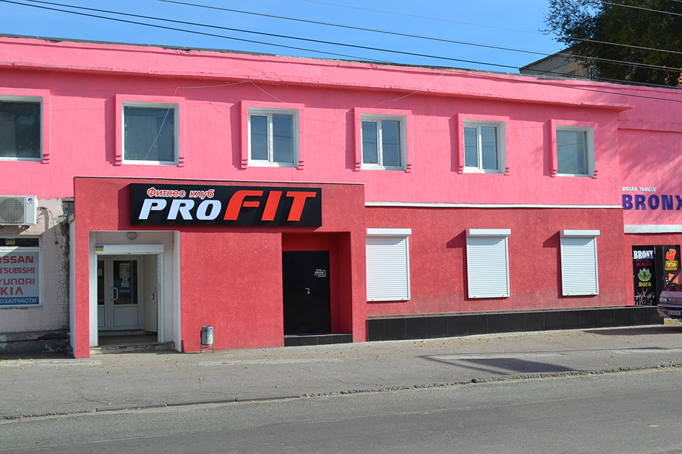 Profit_fasad_pink_foto