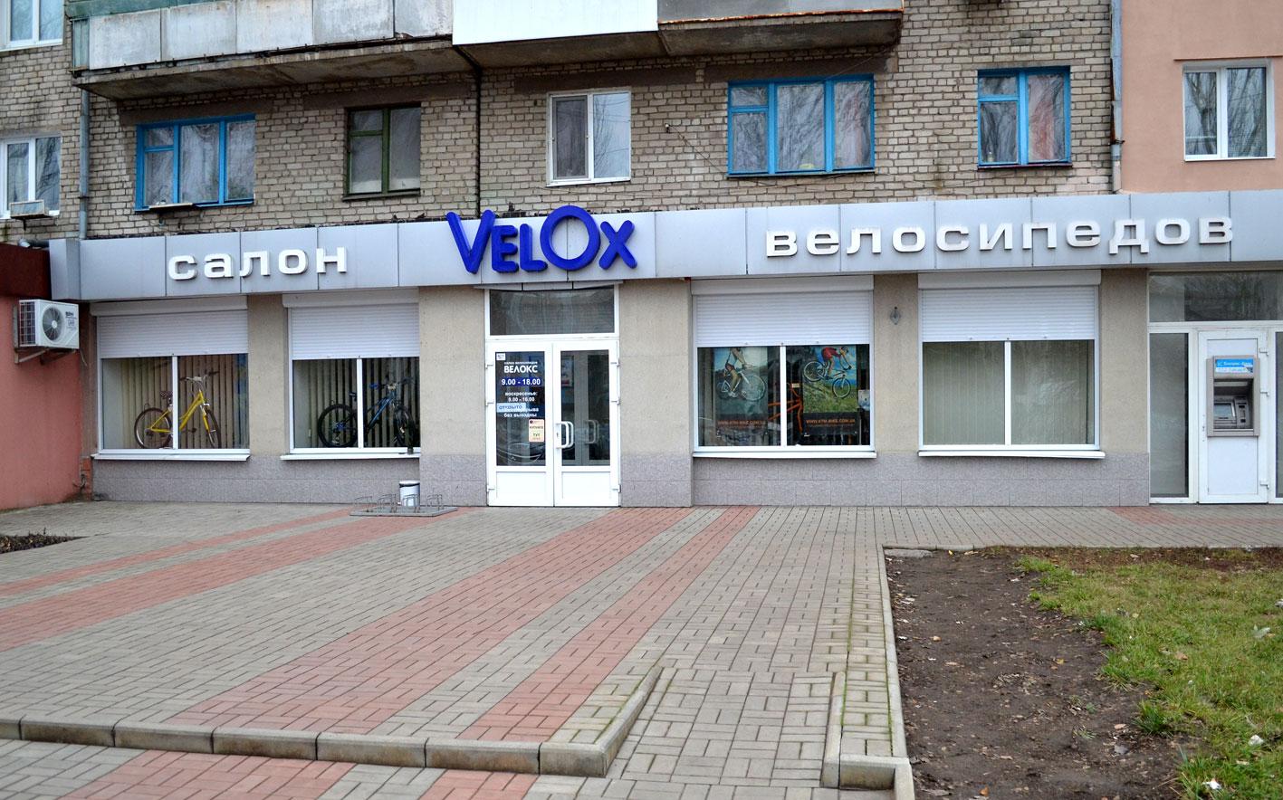 Velox_fasad