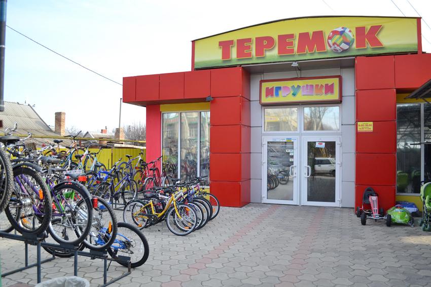 Tereomok_ (2)