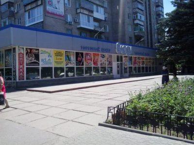 Отдел ОПТИКА (ТЦ Влади, г. Никополь)
