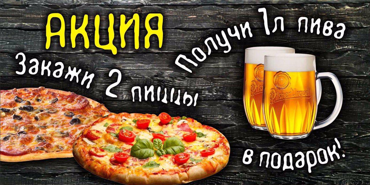 PubBar_pizza