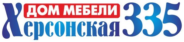 dom335_logo