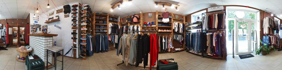 Бутик – America store