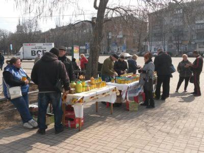 «Ярмарка меда» 24-26 марта (ЦУМ)