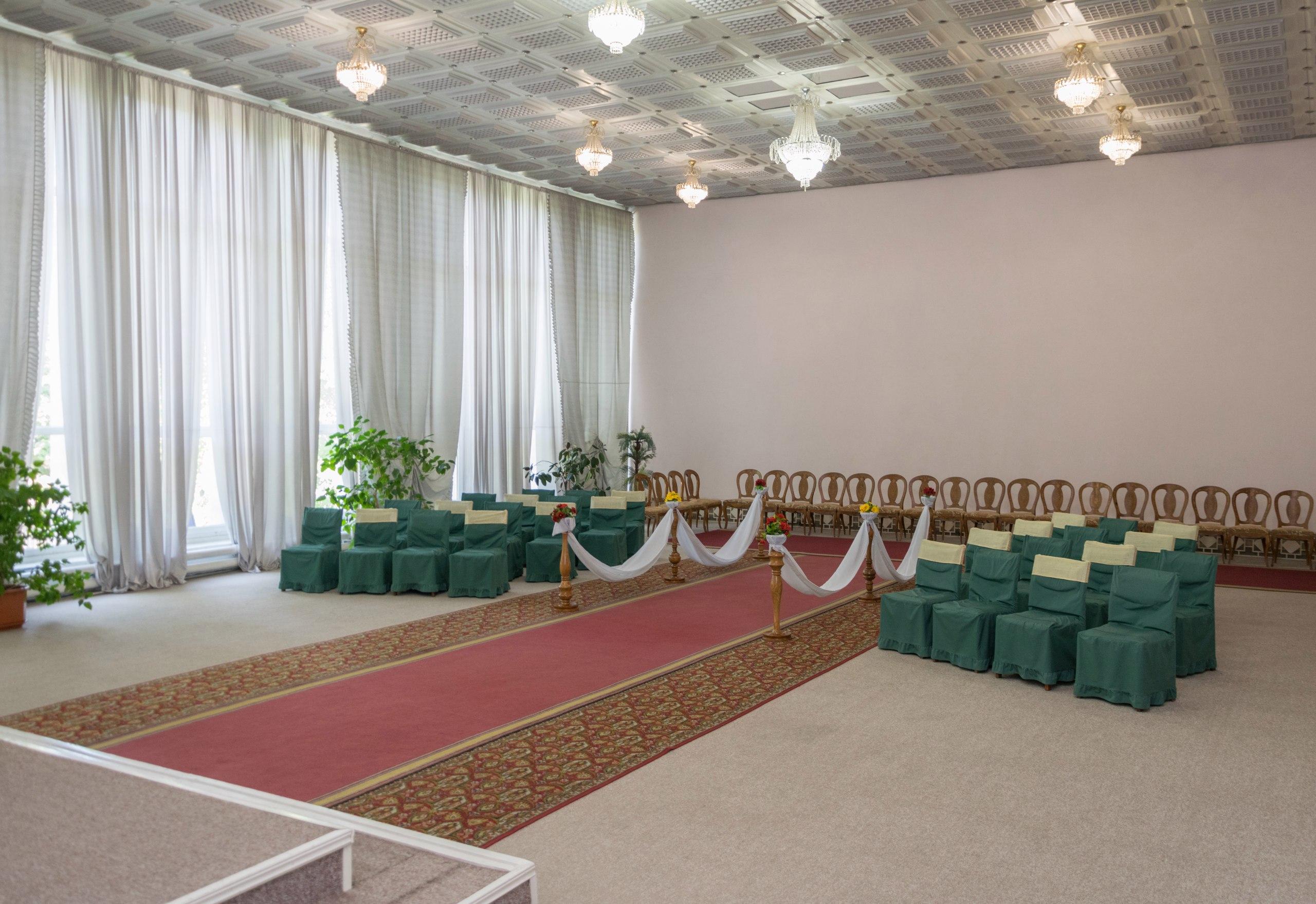 Торжественный зал