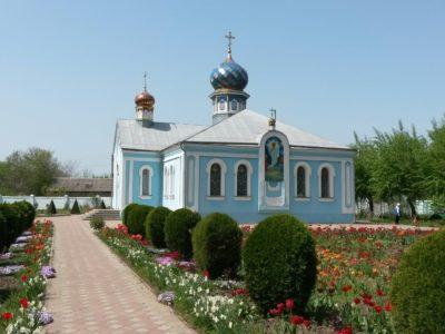 Храм «Трех святителей»
