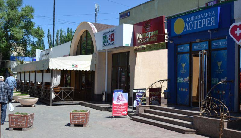 Купить кафель Никополь