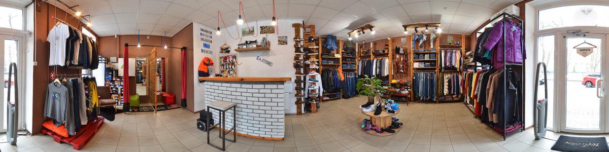 Бутик — America store — летний товар -30%!