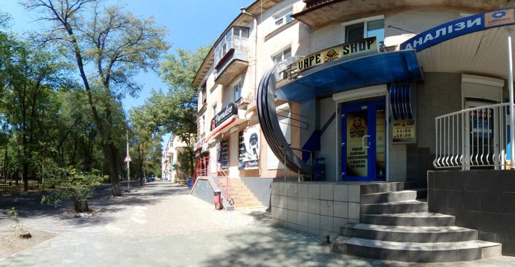 Vape shop в Никополе