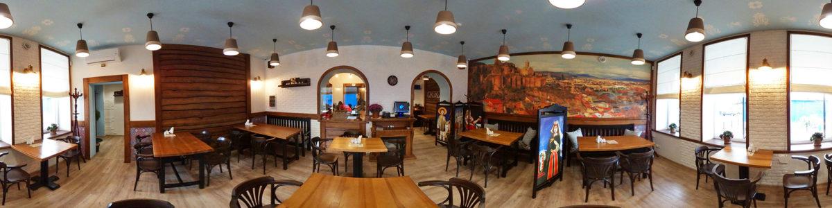 Хінкальня — мережа ресторанів грузинської кухні