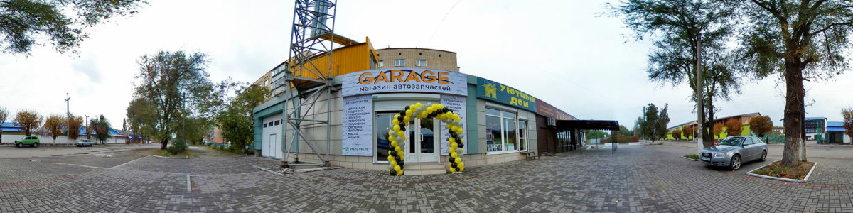 Garage — Гараж — магазин автозапчастей