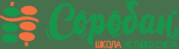 Соробан Никополь