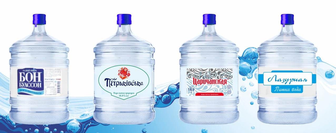 Доставка воды Никополь