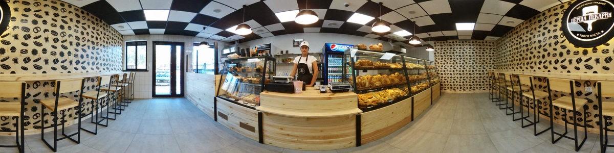 Перша Пекарня • твого міста •