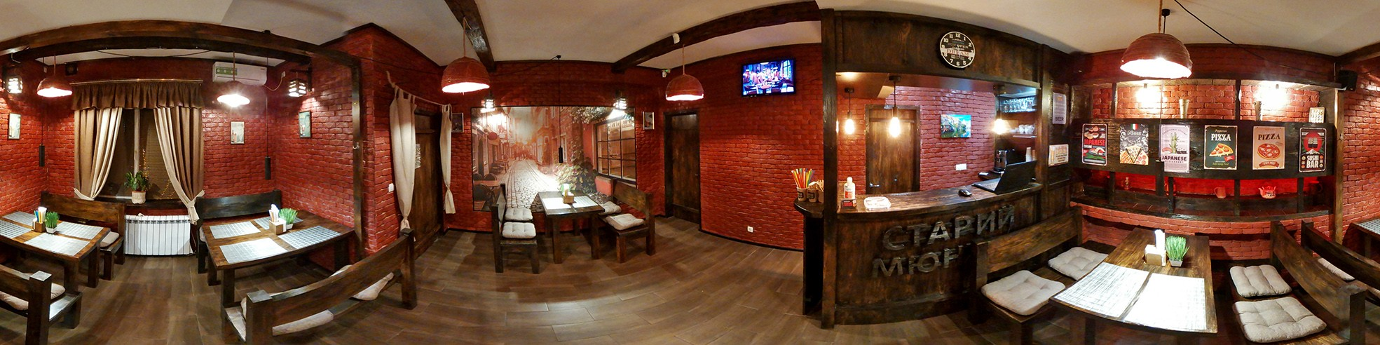 Sushi Pub Старый Мюнхен-доставка суши и пиццы в Никополе